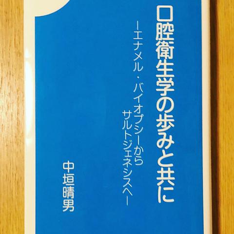 90644C5D-7169-48DD-AAE8-7923CC2D7689.jpg