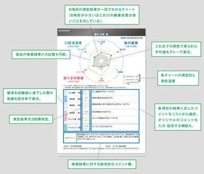 content_img01.jpg