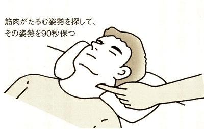 EPSON061.jpg
